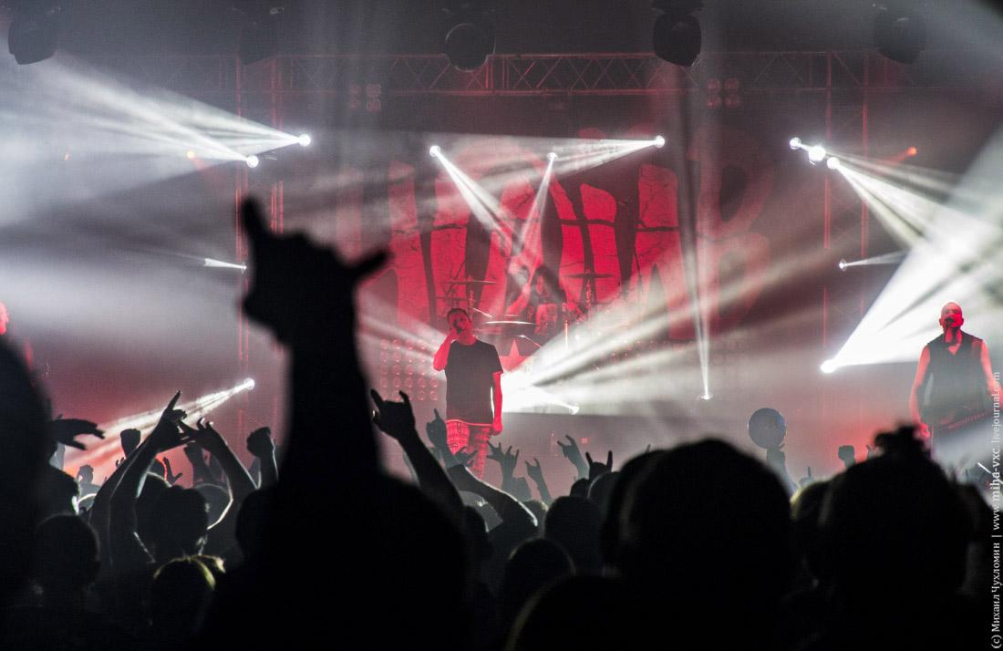 Концерт Наив