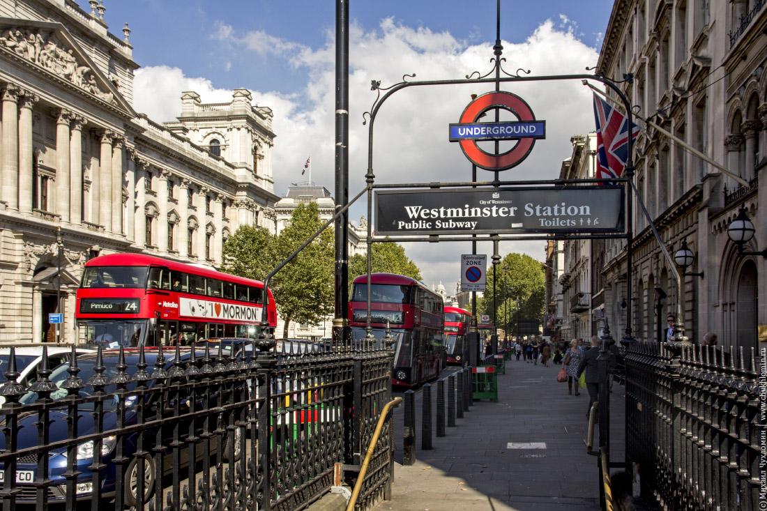 Лондон