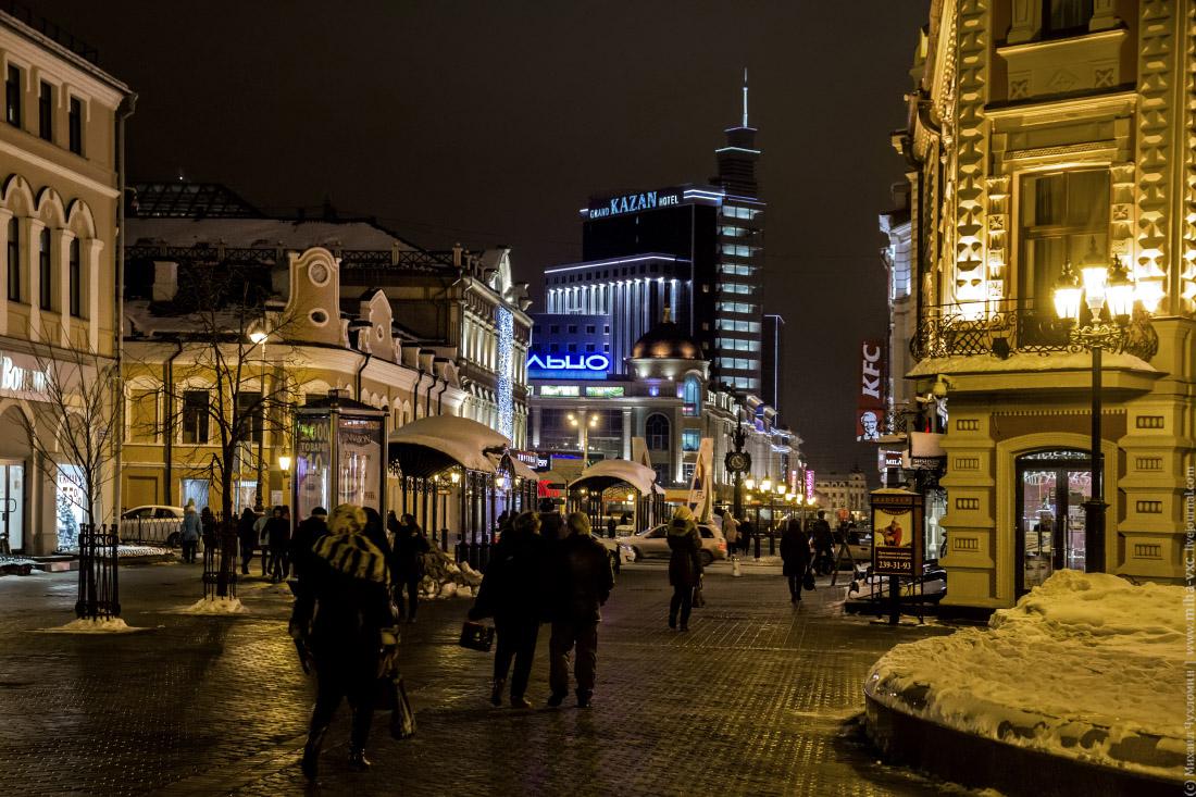 Grand Hotel Казань