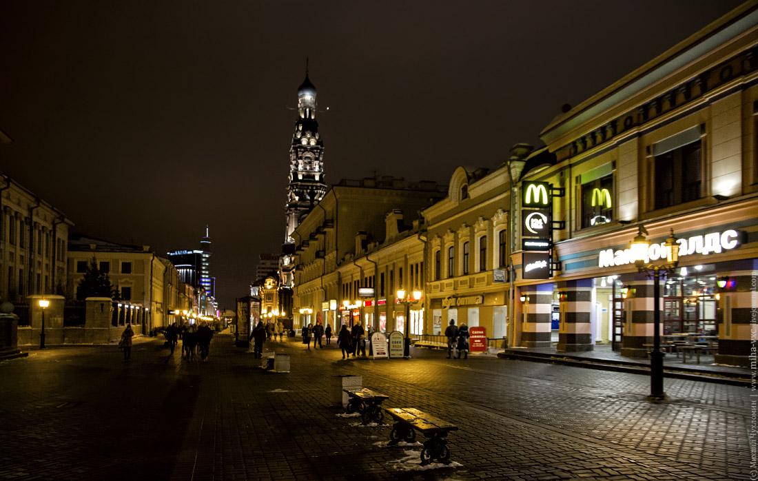 Макдональдс в Казани