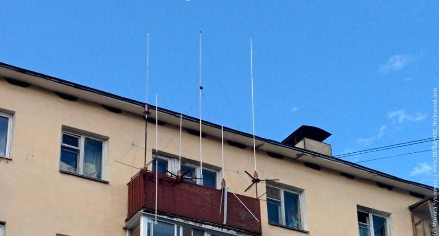антены в Серпухове