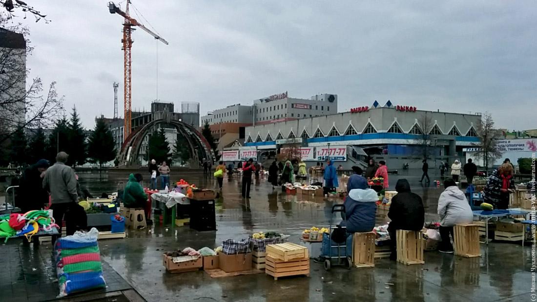 рынок Тюмень