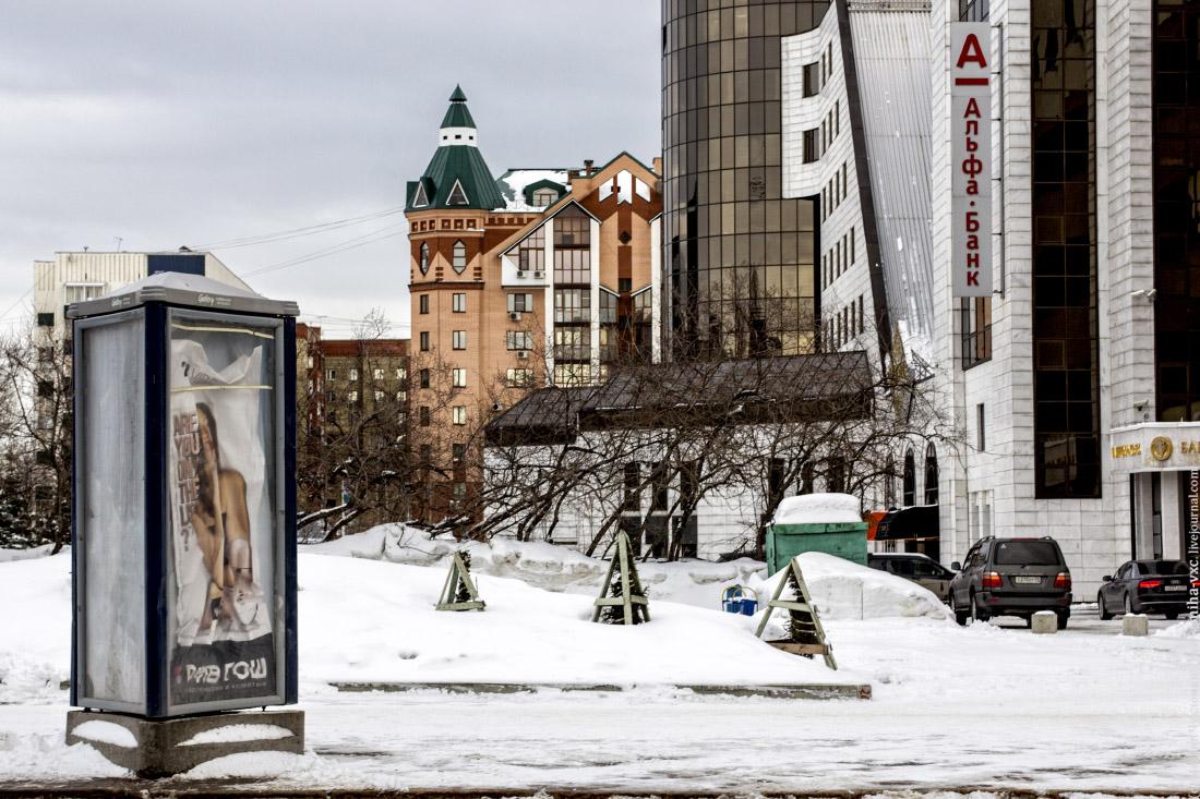 архитектура Уфа